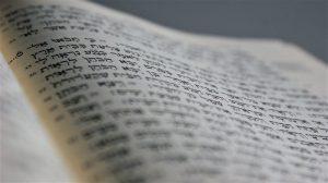 איך לעודד לאהבת תורה