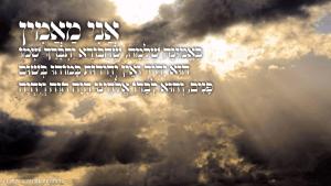 למה לא מדברים על אמונה בישיבות ומי אמר שהיהדות צודקת